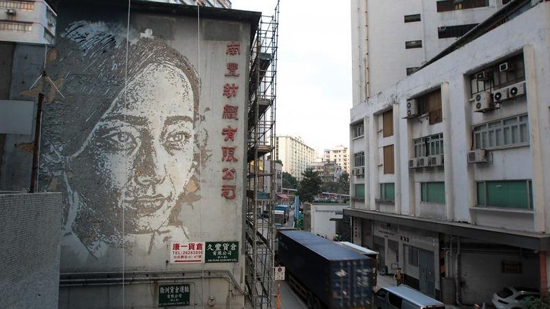 Vhils, Portugual, China, Hong Kong, Street Art, Hammer Drill, Concrete, portrait, anarchy,