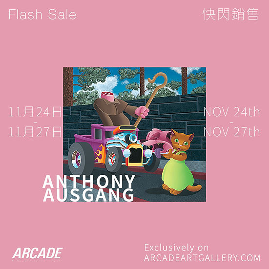 Anthony Ausgang, Lowbrow, Art for sale, black friday art, juxtapoz, cats,