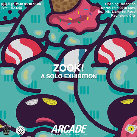 Arcade Art Gallery ,Street Art Taiwan, Graffiti Taiwan, Street Art Kaohsiung, Art Gallery Taiwan, Street Art Gallery Taiwan, Art Gallery Kaohsiung, Culture Kaohsiung, Graffiti, ZOOK! Taiwan Art