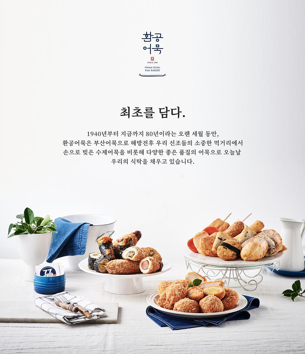 브랜드소개_세로형2.png