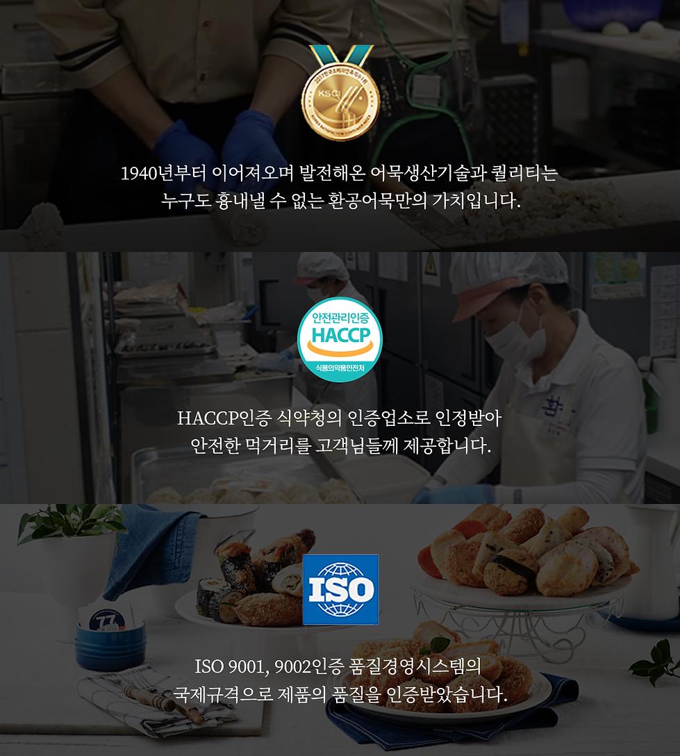 창업안내페이지_경쟁력.png