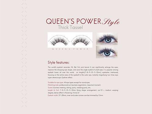 Queen's Power 氣場女王