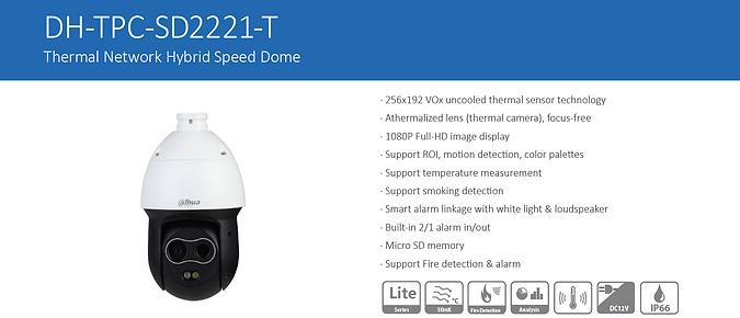 DH-TPC-SD2221-T.png