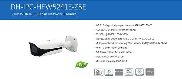 HFW5241E-Z5E.png