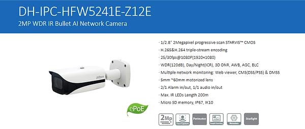 HFW5241E-Z12E.png