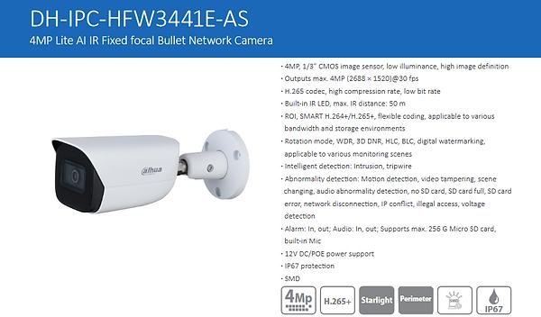 HFW3441E-AS.png