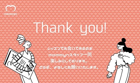 mommynthanks_m.png