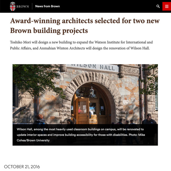 AW Begins New Project at Brown University