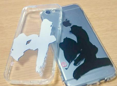 iPhoneケース販売 始めました