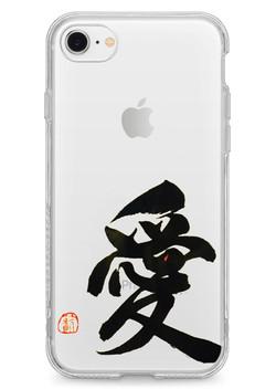 iPhoneケース「愛」