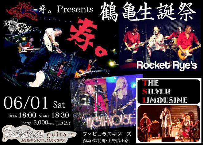 Live Flyer.jpg
