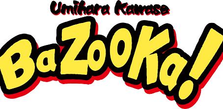 Umihara Kawase BaZooKa! coming to North America Next Month - October 30th