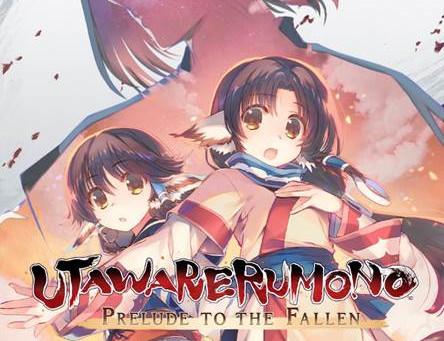 Review: Utawarerumono: Prelude to the Fallen