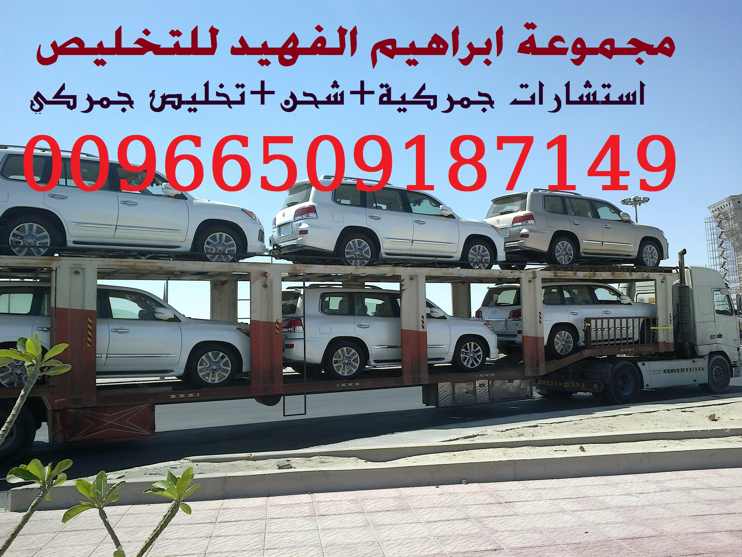 custom clearance company services in saudi arabia