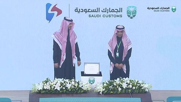 خدمات الاستشارات الجمركية في السعودية