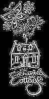 EC White-Grey Logo.png