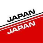 Industrias Japan