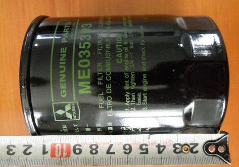 ME035395. Фильтр топливный KATO
