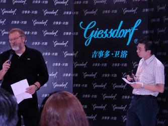 Giessdorf - Presentazione delle nuove collezioni al KBC 2010 di Shanghai