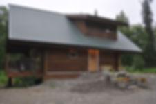 Hilltop Cabin - Daniels Lake Cabins/Kenai Peninsula, Alaska/Vacation Rentals
