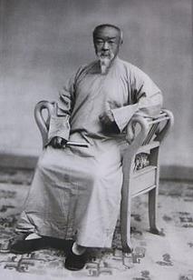Li Luoneng