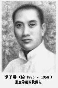 Li Ziyang