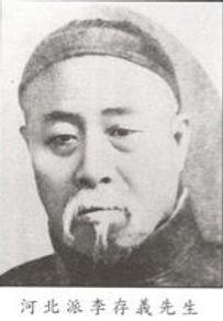 Li Cunyi