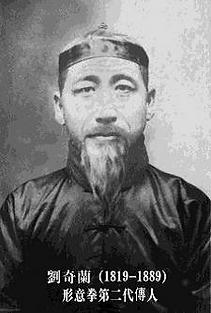 liu Qilan