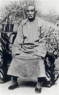 Liang Zhenpu