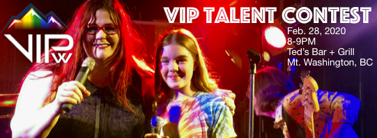 VIP20 Talent Contest Feb 29 2020.png