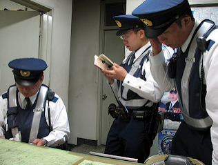 Ask for Directions in Tokyo and get arrested