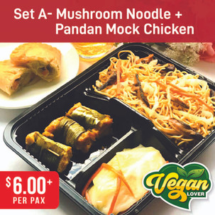 Vegetarian Bento Set A- Mushroom Noodle with Pandan Mock Chicken