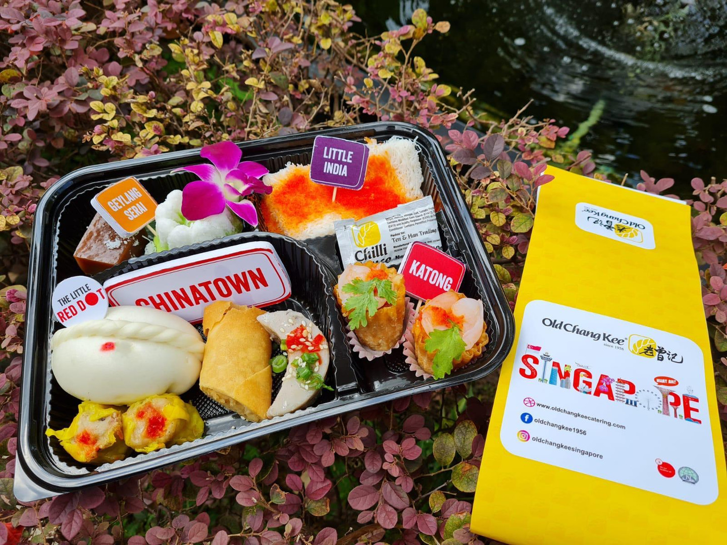 Singapore Themed Customised Snacks Set 2020