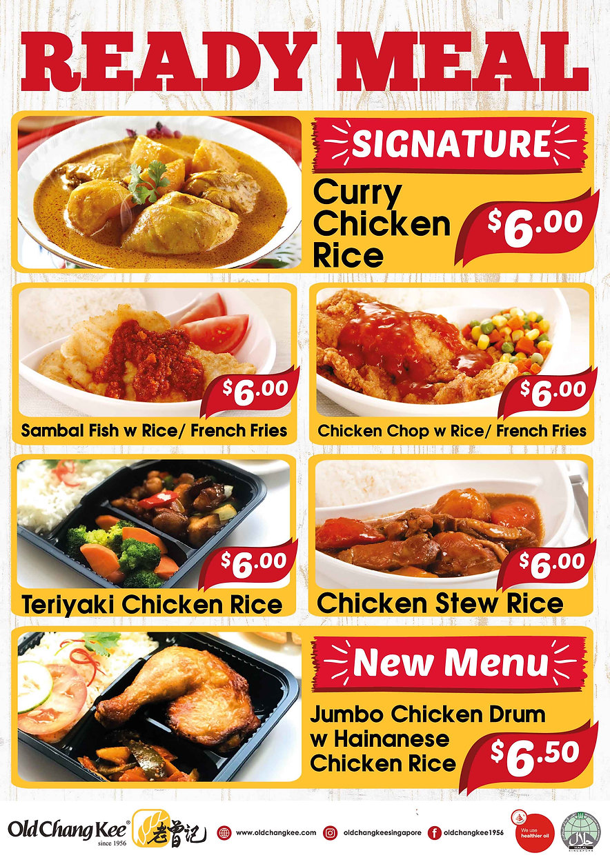7690 Ready meal poster-01.jpg