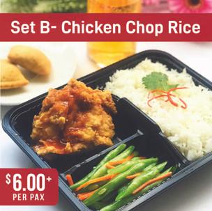 Value Bento Set B- Chicken Chop with Rice