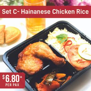 Local Bento Set C- Hainanese Chicken Rice Bento