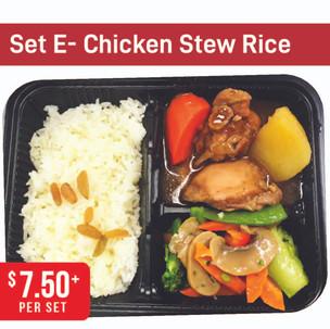 Premium Local Bento Set E- Chicken Stew Rice