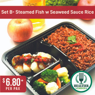 Local Bento Set B - Steamed Fish with Seaweed Sauce with Brown Rice (Healthier Choice)
