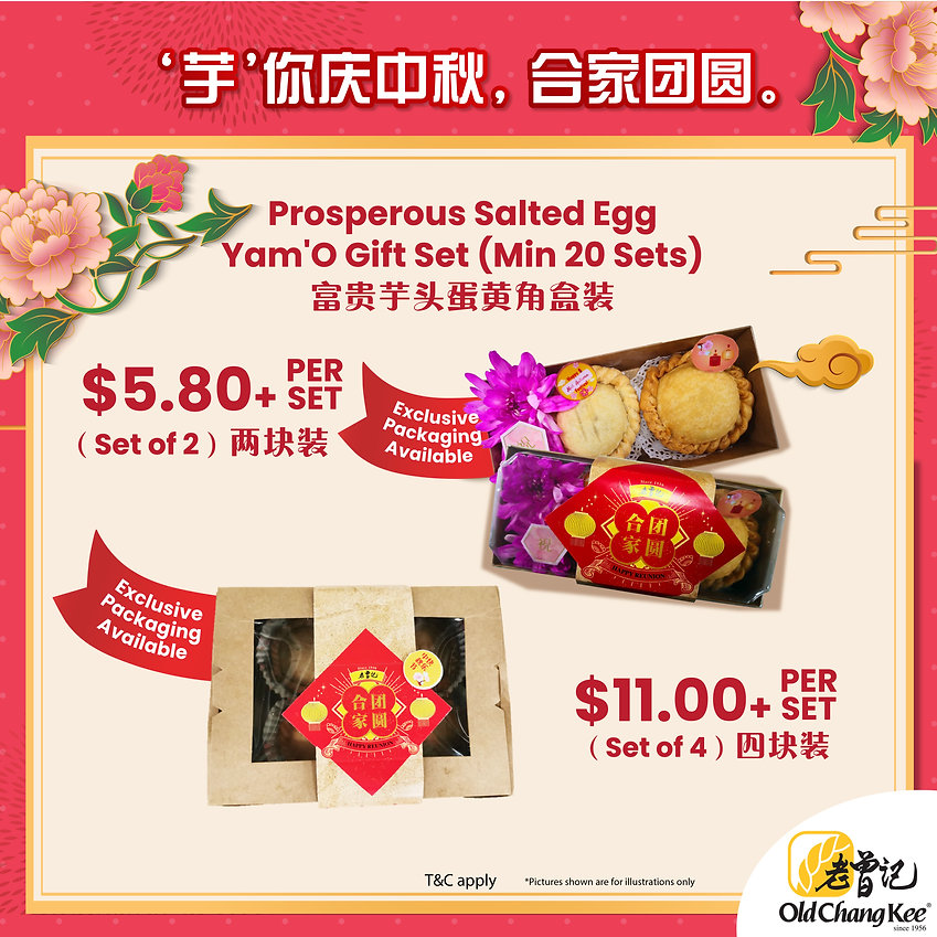 OCK Catering Mid- Autumn Gift Sets- 4pcs