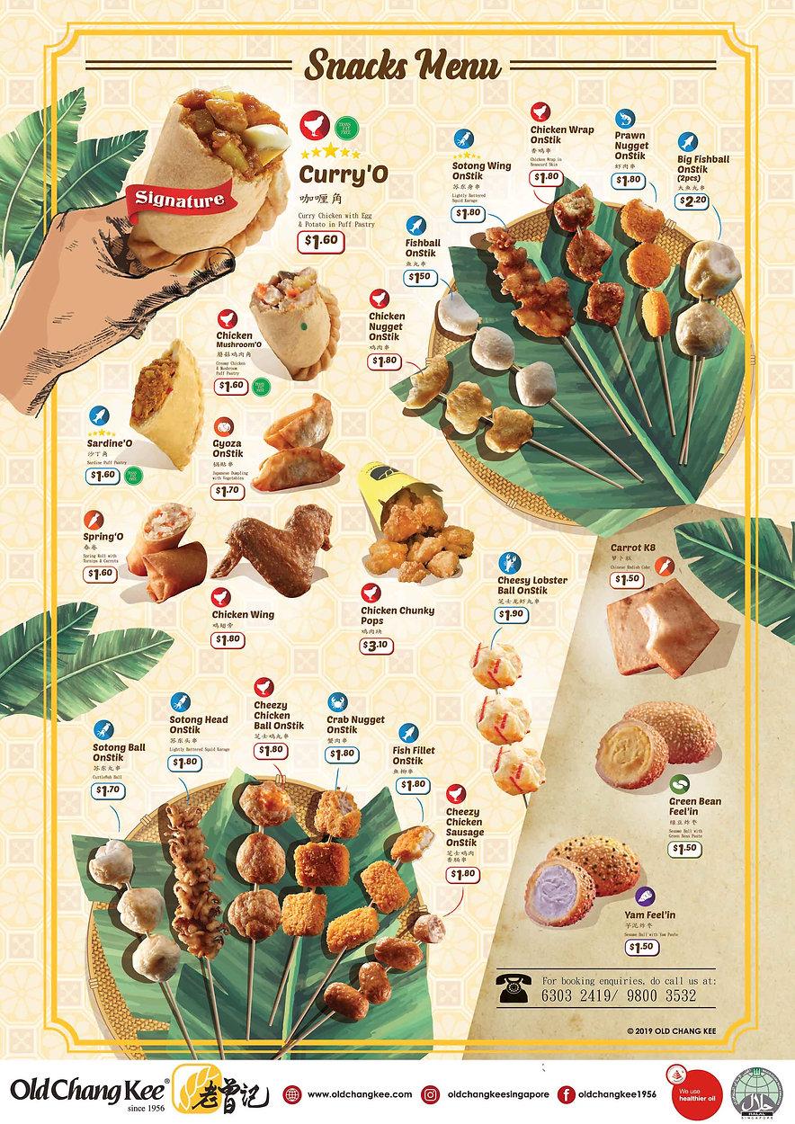 snack poster.jpg