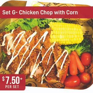 Western Bento Set G- Chicken Chop with Corn