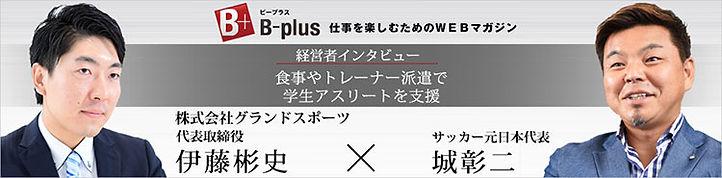 top_bnr.jpg