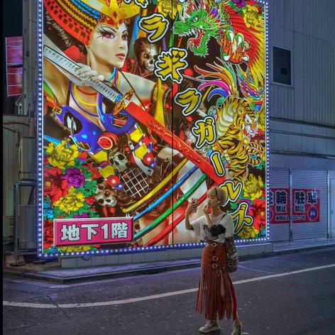 Japon #5 par Nicolas Boyer