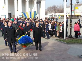 В Кривом Роге отметили 202-ю годовщину со Дня рождения Тараса Шевченко
