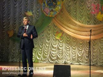 В Кривом Роге наградили лучших учителей Долгинцевского района