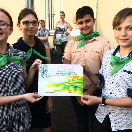 Андрей Гальченко: Криворожские дети уже строят город будущего. Для победителей проектов мы организуе