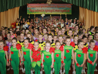 В Кривом Роге прошел Х Открытый фестиваль «Гармония грации и красоты»