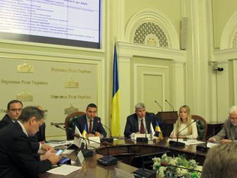 В Верховной Раде Украины состоялся круглый стол на тему «Социально-экономические проблемы регионов У