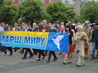 Общегородской Марш МИРА  9 мая объединил тысячи криворожан всех поколений