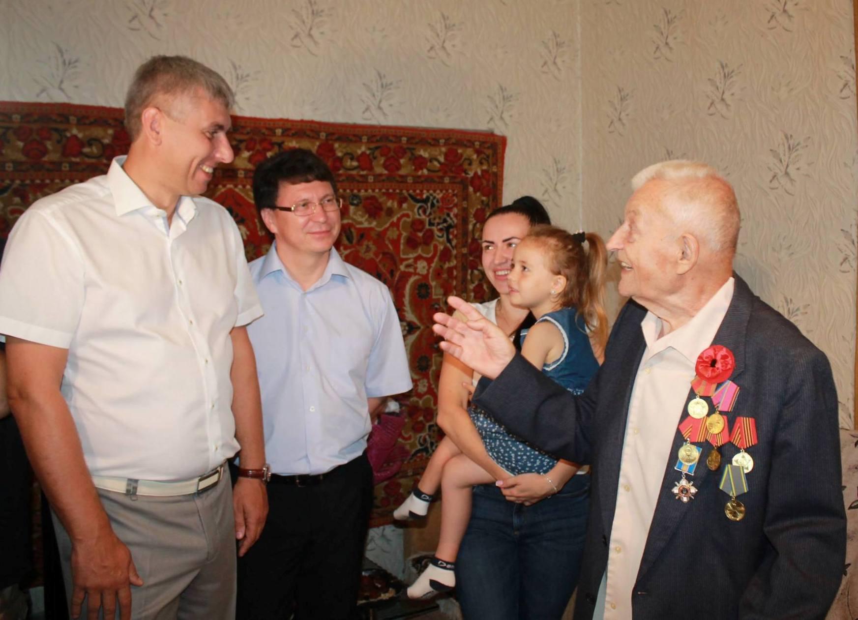Поздравление ветеранов вов с 90 летием